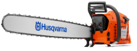 Chainsaws 3120 XP