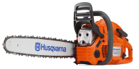 Chainsaws 460 Rancher